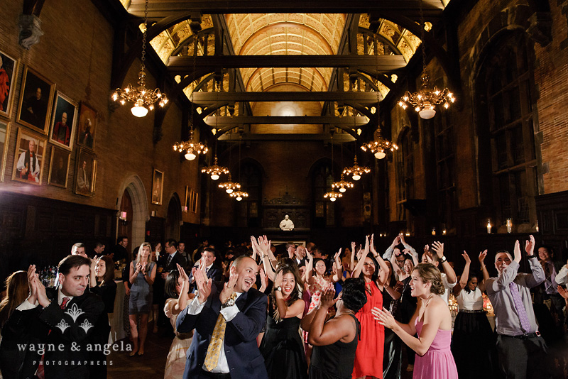 best nyc wedding venue
