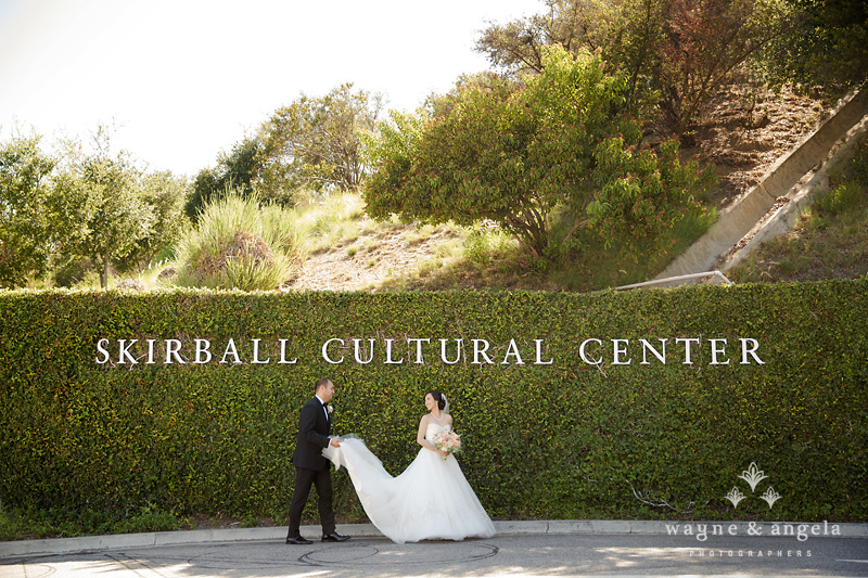 skirball cultural center photos